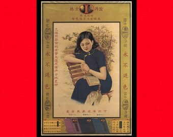 Old Chinese Advertising Indanthrene Colour Cloth 2 Chinese Poster Advertising Retro Kitchen Design Art Print Kitcht