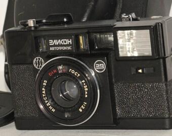 ELIKON Autofocus. BeLOMO. compact vintage camera. Lomography. 35 mm. film USSR