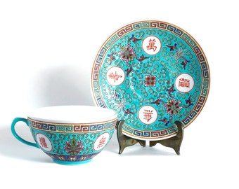 Vintage Turquoise Asian Porcelain Cup and Saucer, Turquoise Blue Mun Shou Longevity Pattern China