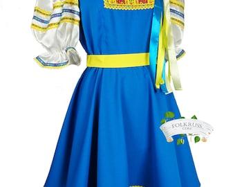 Traditional Ukrainian dress, Ukrainian dress for girl, Ukrainian dress for woman, Ukrainian traditional costume, Dance dress