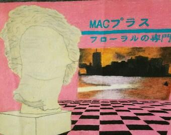 MACINTOSH PLUS Floral Shoppe Poster