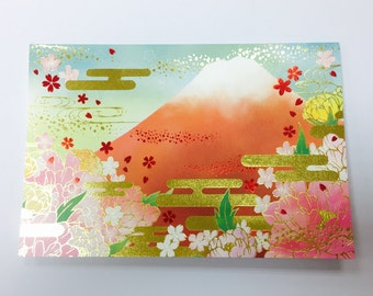 Japanese Postcard with Gold Foil, made in Japan, bought in Japan, ONLY ONE