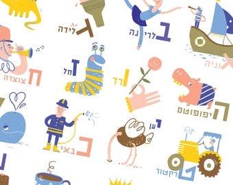 Hebrew alphabet print