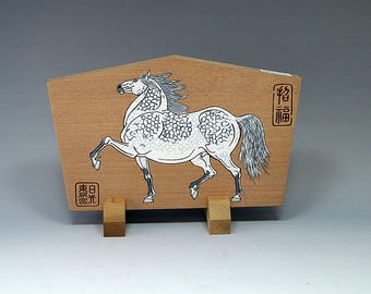 Japanese Wood Plaque, Vintage Ema, Year of the Horse, Gift for Her, Gift for Mom, Home Decor, Asian Decor, Birthday Gift, Housewarming Gift