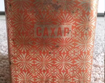 Vintage Russian Sugar Canister