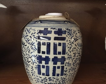 Double Happiness Chinese Ginger Jar Blue and White