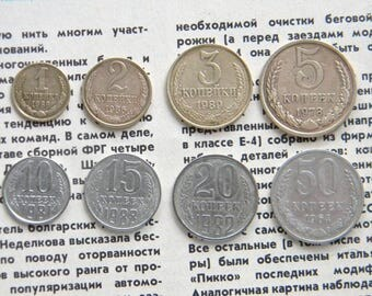 Complete set of 8 coins of the Soviet Union. Money of the USSR.Collection Vintage Money Coin