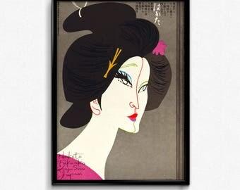 Japanese Tourist Poster Print  for Hakata - 1969