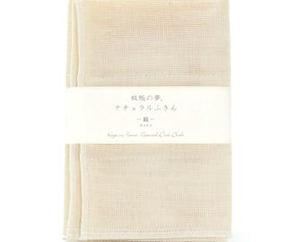 Nawrap Natural Cotton Tea Towel, Naturally Antibacterial