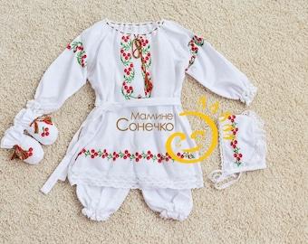 Ukrainian Embroidered Baby Costume for Christening for Girl Dress Handmade Cross Stitch Guelder Rose