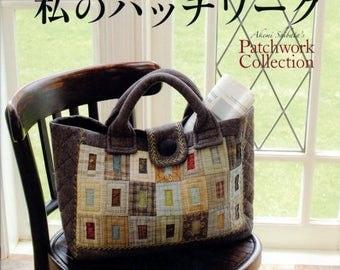 Akemi Shibata Patchwork Collection n675 Japanese Craft Book