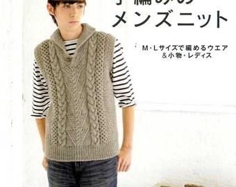 Handmade Mens Knit - Japanese Craft Pattern Book