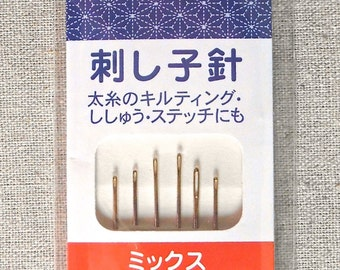 Japanese sashiko needles - 6 pack of various sizes