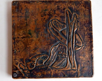 Vintage Rustic Hammered Copper Art - Mexican Man w/ Big Sombrero Leaning Against a Tree - Molded Metal Relief Picture Nailed to Wood