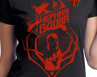 Black Widow Shirt | Hand Screen Printed Shirt | Black Widow T-Shirt