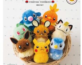 Pokemomn POM POM -  Zakka Japanese Craft Book