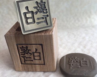 Signature Stamp - Logo Stamp for clay or Hot Glass - custom make to your brief.