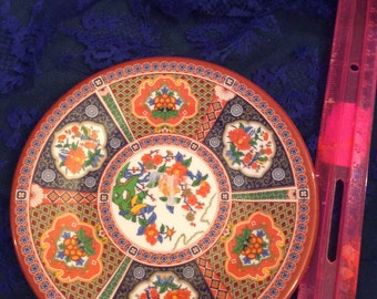 """Plate small oriental colorful melamine ware/1994 8 x 6""""/tai-hong Chinese no flaws"""