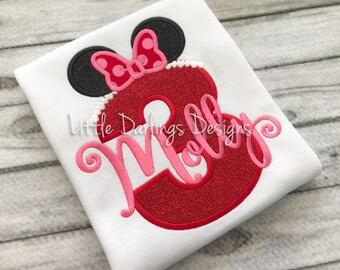 Precious Girls Minnie Inspired Birthday Shirt