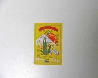 40s Japanese vintage Label