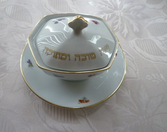 Vintage Judaica porcelain honey/sugar bowl with lid and matching underplate for Rosh Hashanah