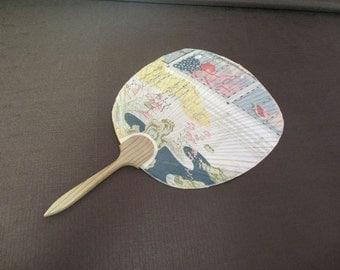 Japanese Fan Uchiwa Rigid Hand Fan 1970's