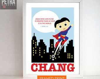 Superhero bible verse Framed Print. Christian wall art-1 john 4 4 Greater is he than who is in the world. Boys room art.