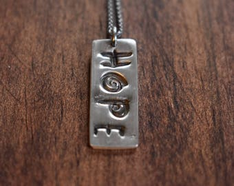 Fine silver HOPE pendant on sterling silver chain