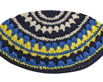 Handmade Frik Kippah Yarmulke Yamaka Crochet Colorful Blue Striped Israel 22 cm