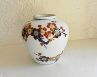Gold Imari Ginger Jar Vase White Blue Rust Gold Japan Asian Minimalist Beach Decor Hand Painted