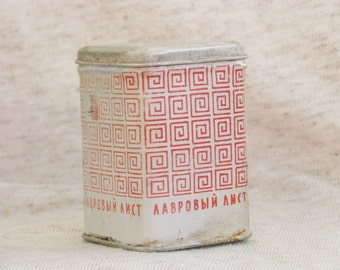 Soviet vintage metal tin box for kitchen Bay leaf  - Soviet vintage