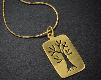 Vermeil tree pendant necklace vermeil gold handmade brushed vermeil gold tree pendant necklace , vermeil gold pendant, vermeil jewelry