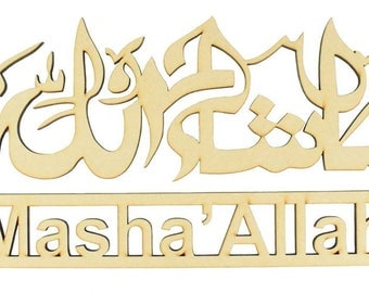 Masha'Allah wall hanging,Islamic wall decor,Muslim decor, Eid gifts, Muslim gifts, Umrah gifts- Can be designed in any colour 60cm
