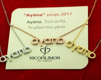 "AGAPA, ""love"" 2017 Year Charm (Limited Edition)"