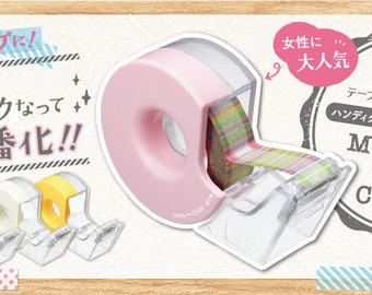 Kokuyo Masking Tape Dispenser Karu-Cut