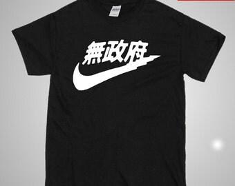 Nike Japanese T Shirt - (S - XXL)