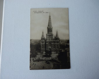 Antique Postcard 1930's Vintage Black and White Postcard From Poland - Lodz, Collectible Postcard St John Church, Mixed Media 1930's
