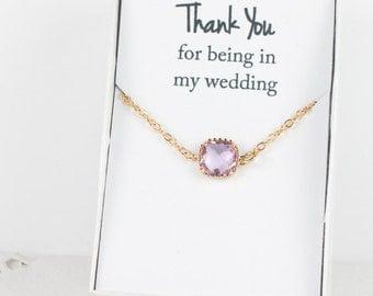 Lavender Gold Bracelet, Bridesmaid Light Amethyst Bracelet, Gold Bracelet, Lavender Wedding Accessories, Bridesmaid Jewelry