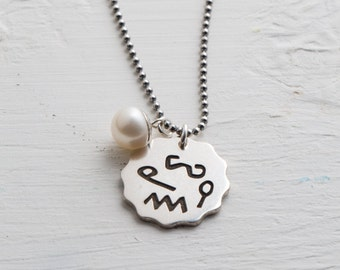 peace necklace, silver chain, engraved silver, engraved pendant, old script, personal cameo, mantra necklace, modern talisman, ancient word