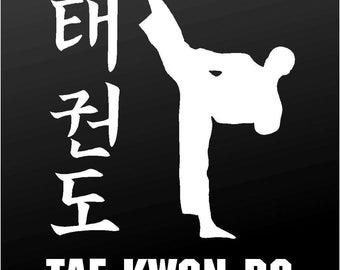 Tae Kwon Do Vinyl Decal Taekwondo Martial Arts Car Window Sticker
