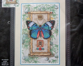 Dimensions Needlepoint Kit BUTTERFLY ON SCROLL Oriental Asian