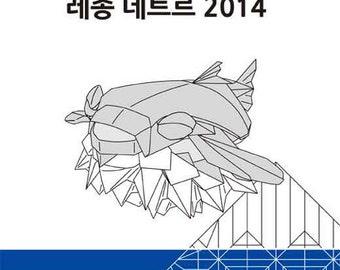Korean origami artist group work raison d'être