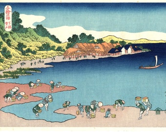"Japanese Ukiyo-e Woodblock print, Katsushika Hokusai, ""Noborito in Shimôsa Province  """