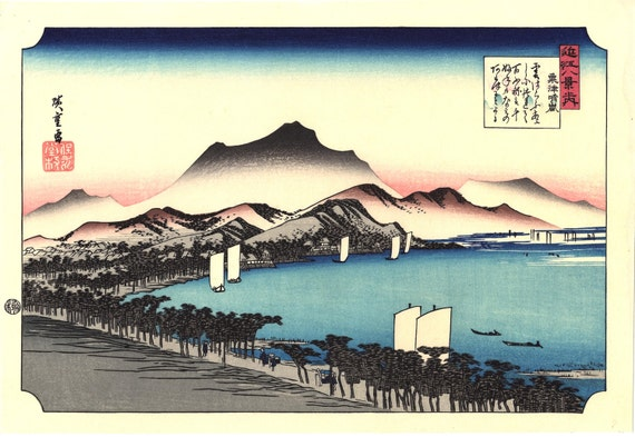 "Japanese Ukiyoe, Woodblock print, antique, Hiroshige, ""Clearing Weather at Awazu"""