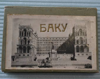 Vintage Baku Postcard Book Accordion Style of 1961 Views Of The Old City Photo