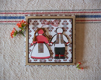 Dragobete Kisses the Girls (Dragobete - Romanian traditional holiday that celebrates love)