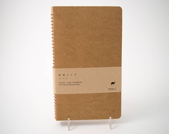 "Midori ""Camel"" tan paper sketchbook, with spiral binding and kraft brown covers, 5"" x 8.5"", 80 sheets"
