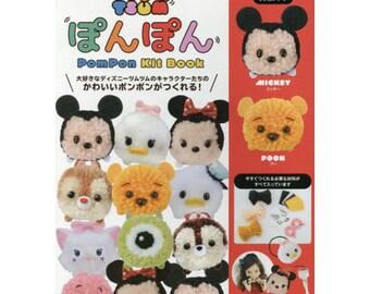 """SALE!!PomPon Kit """"Disney TSUM TSUM PomPon Kit Book """""""
