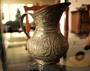"Islamic, Middle Eastern, Arabic Small Solid Brass Water Jug – 4.5"" tall"