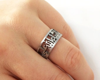 Arabic Cut Out Ring Personalized Persian Name Wedding Band